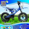 """12"""" mini velo bike moto bicycles for kids biciclette"""