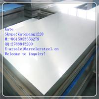 stainless steel sheet metal box