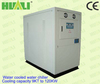 huali high quality plastic injection chiller/box water cooled chiller