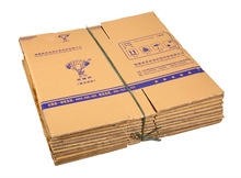 High quality cardboard boxes for moving, cardboard moving box wholesale