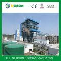 epc charbon chaudière à vapeur pour power plant