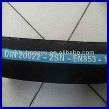 SAE standard steel wire reinforced flexible hydraulic hose