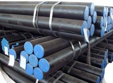 API 5L pipe manufacturer
