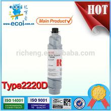 type2220D for ricoh copier toner cartridge
