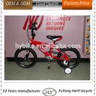 mini chopper 12 inch bikes cheap chopper bicycle for children