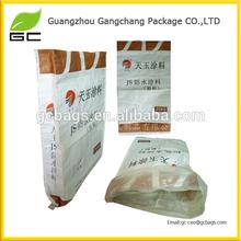 China manufacturer customer 2kg rice bag