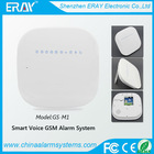 2014 NEW ! Wireless Smart Home Android Alarm System