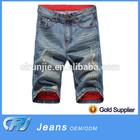 2014 fashion hot sale model jeans pants for boys