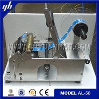 semi automatic round bottle labeling machine price