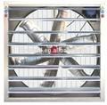 Ventilation ventilateur d'extraction industrielle/volail/maison verte