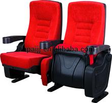 modern auditorium seating