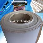 260G Matte Water Resistant Cotton Canvas Rolls Inkjet