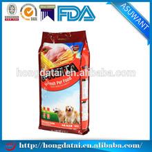food pet pouch/Plastic dog food bag/Animal feed bag