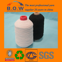 cheap latex rubber yarn covered for clothing/mattress/auto wiring harness/gloves latex yarn