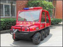 Military Amphibious ATV for sale ,Model: LZ118 (Manufacturer)