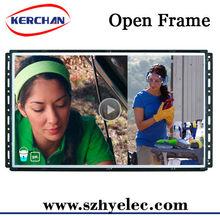 Open frame 7 inch indoor ad supermarket