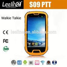 bosch distributor cap b92m dual core phone