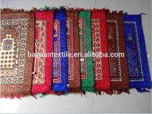 40*70cm muslim children prayer rug