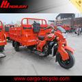чунцин мотоцикл запчасти/автомобиль использовали/китай triciclo де carga
