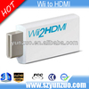 2014 Best Seller HDMI Converter kit for wii to HDMI converter with headphone jack