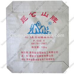 POLYPROPYLENE CEMENT VALVE BAG/50KG CEMENT BAG/PP WOVEN CEMENT BAG