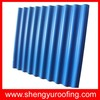 steel roof sheets india
