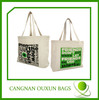 Custom printing canvas bag,canvas travel bag,canvas bag printing