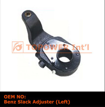 Hot sale wide popular enjoy good reputation MAN Automatic slack adjuster