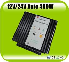 12V/24V auto 400W friendly street light controller