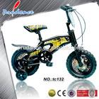 12 inch trinx bike _ tiger sticker kids bike with training wheels