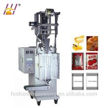 Peynir paketleme makinesi( dctwb- y60c)