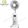 2014 Cheap Home appliance Outdoor/indoor air water cooler fan