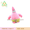 Plush Toys SpongeBob SquarePants Patrick Star