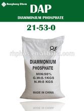 food grade, technical grade diammonium phosphate 21-53-0
