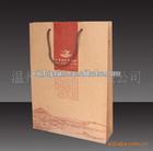 cheap paper shopping paper bag , china supplier