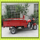 Hot Saling Colorful Motorized 4 Strokes Single Cylinder Water Cooling 2014 new three wheel motorcycle