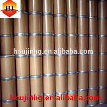 2014 hot sale high quality analgin in bulk supply