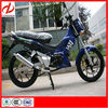 Best-selling Cub Motorcycle In Africa Super 125cc Moto