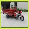 Factory Direct Provide Most Popular Motorized 150cc/200cc/250cc/300cc Chongqing mini taxi three wheel motorcycle