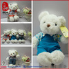 Wholesale New Stuffed Plush Toy Animal Plush Bear with Clothes
