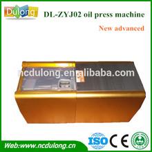 Mini type olive oil cold press machine output 0.8-1kg oil/h