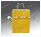 customized karft paper bag printing/offset printing service