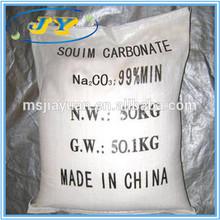 sodium carbonate soda ash descaling agent in coffee pots and espresso machines
