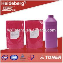Toner manufacturer, Compatible photocopier toner powder for Sharp AR 5618 (MX 235)