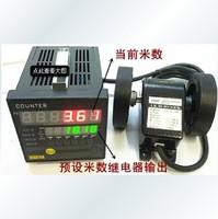 Dual digital meter accuracy plus or minus 1CM reversible material cutting machine 6 digit digital length meter counter