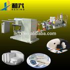 2014 Hot Sell Product Pe Foam Map Making Machine(HX-EPE120)