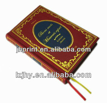 print eligious books/Holy Quran/Kuran in all kinds language