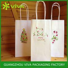 Four Color Printed brown kraft food packaging paper bags