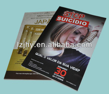2015 cheap magazine printing services , fashion magazine printing a4 magazines printing