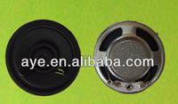 40mm 4ohm 1w portable bluetooth speaker doss